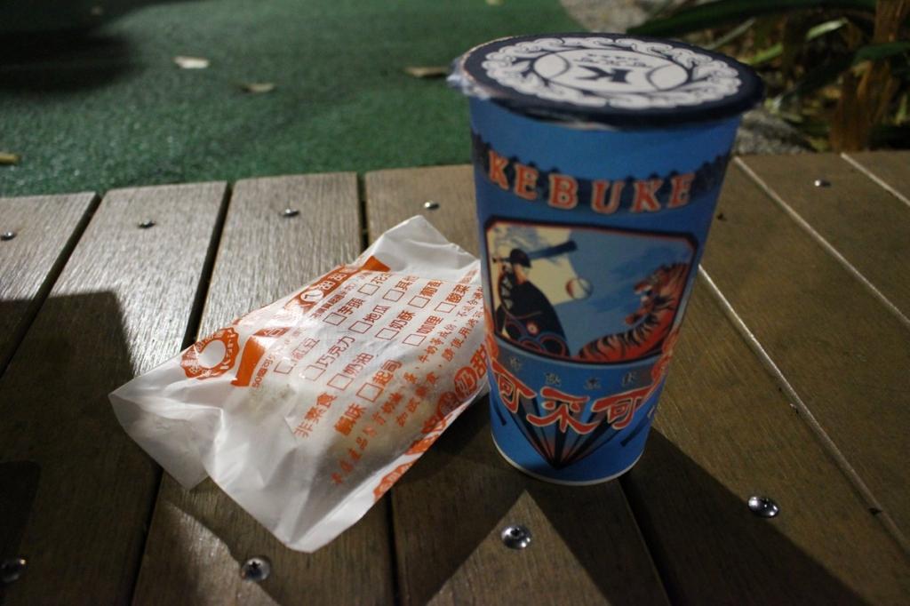 【2019年10月台湾女2人旅⑤】台北『脆皮鮮奶甜甜圈』のサクフワドーナツ&『可不可』のミルクティ…