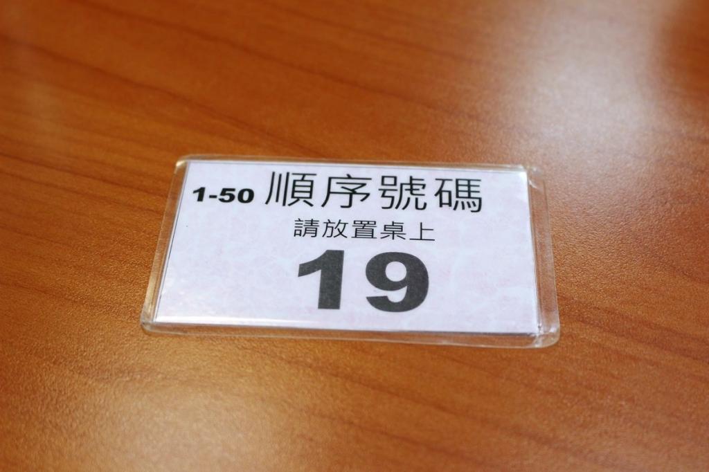 4-IMG_9159