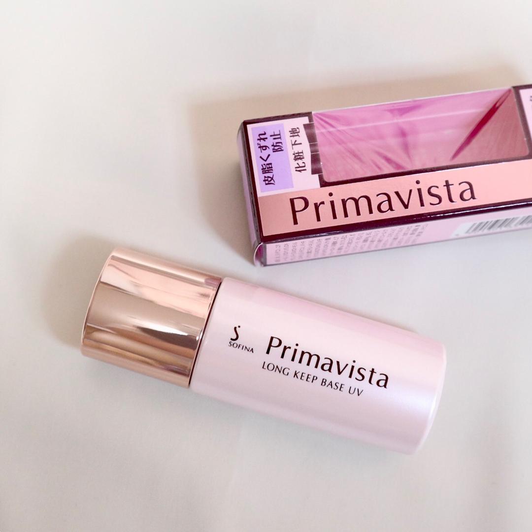 プリマヴィスタの「皮脂くずれ防止化粧下地」