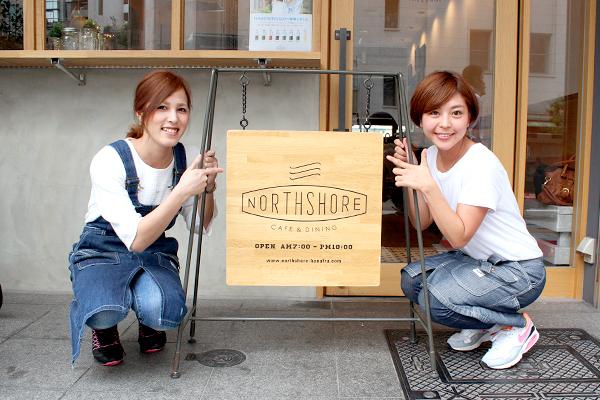 笑顔で撮影に協力してくださったスタッフの大林由佳さんと林杏奈さん