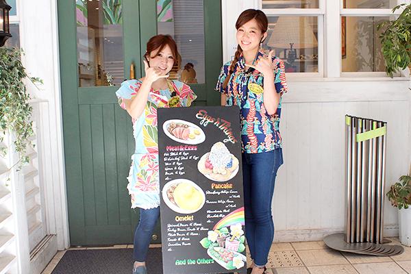 スタッフの山本絢奈さんと西野菜穂さん。ハイビスカス柄などの制服からもハワイの雰囲気を感じられる♪