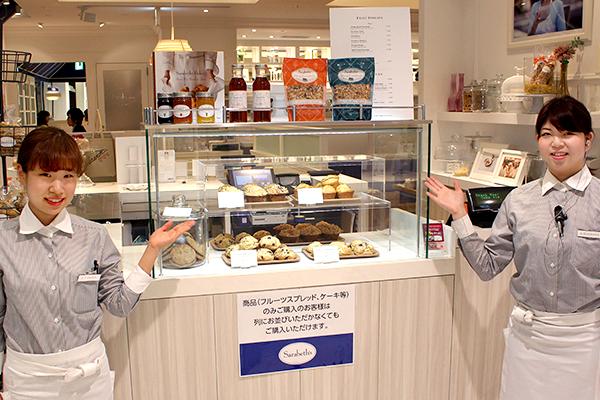 「フルーツスプレッド」や生菓子・焼き菓子のみの購入は、並ばなくてもOK♪
