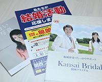 kannsai_panhu