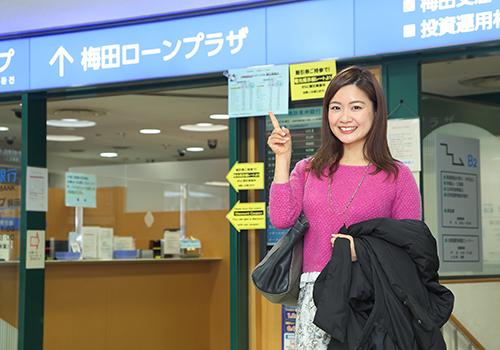 ikeda_entrance