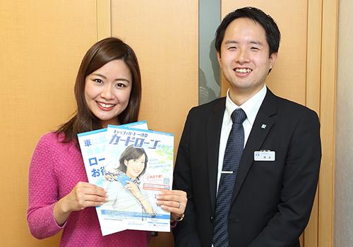 『池田泉州銀行 梅田支店・梅田ローンプラザ』が営業時間大幅拡大で平日夜9時まで営業に! ローンの様…
