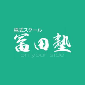 tomitajuku_shop