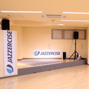 jazzercise_shop