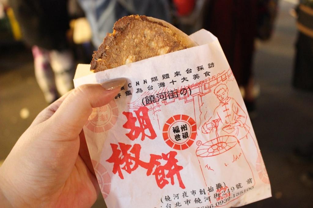 【2019年10月台湾女2人旅⑫】胡椒餅、ビブグルマン載ったってよ。『饒河街夜市』の『福州世祖胡椒…