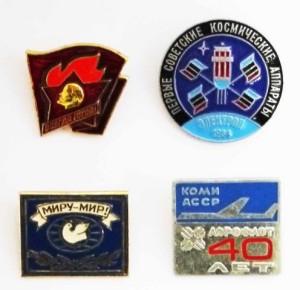 ソビエト連邦時代の記念バッジ。 はっきり言って、コレ、サイトウ、狙ってます。むっちゃくちゃ欲しいです。