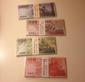 台湾の紙幣をモチーフにしたメモ帳♡