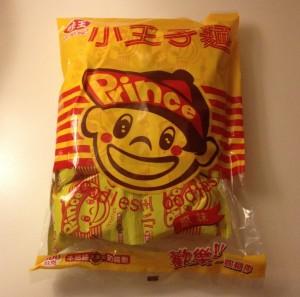 台湾のお菓子のド定番★