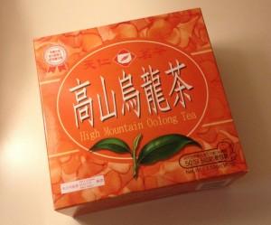 激ウマ高山烏龍茶。