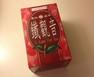 香りがすばらしい鉄観音茶。 ずっとクンカクンカできます。
