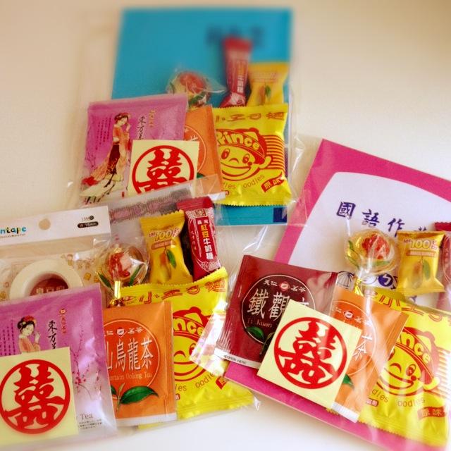 【2014GW台湾1人旅】スーパーやホームセンターはお土産の宝庫。