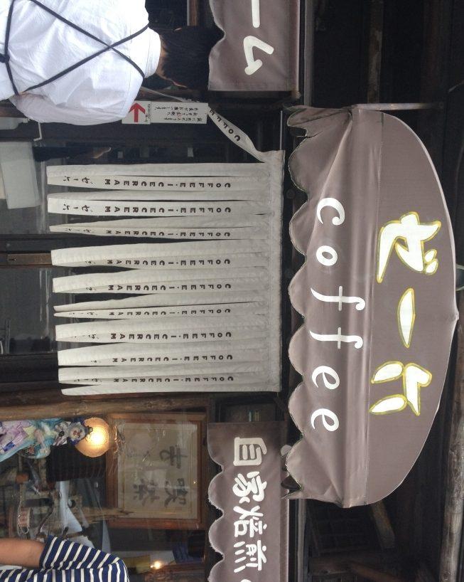 ゼー六さんに寄らずして堺筋本町を離れるわけにはいかぬ。