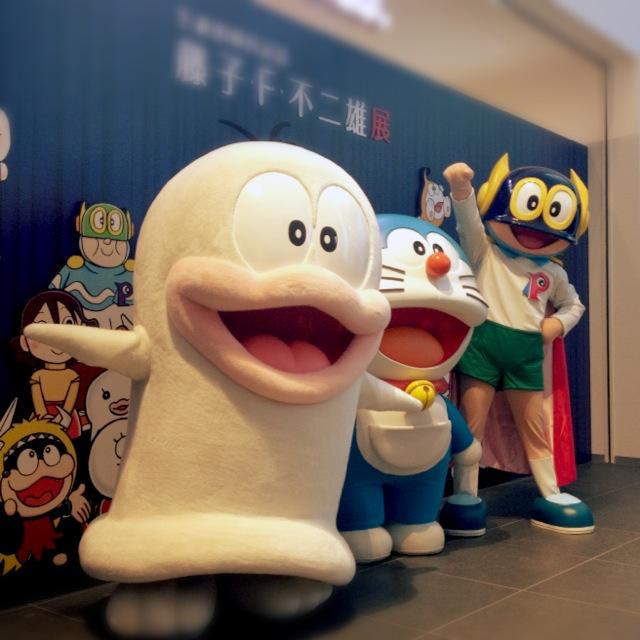 大人も子どもも身悶える。『藤子・F・不二雄展』大阪会場、いよいよ明日から。