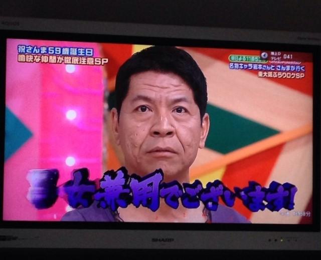 写真 2014-08-17 16 59 00