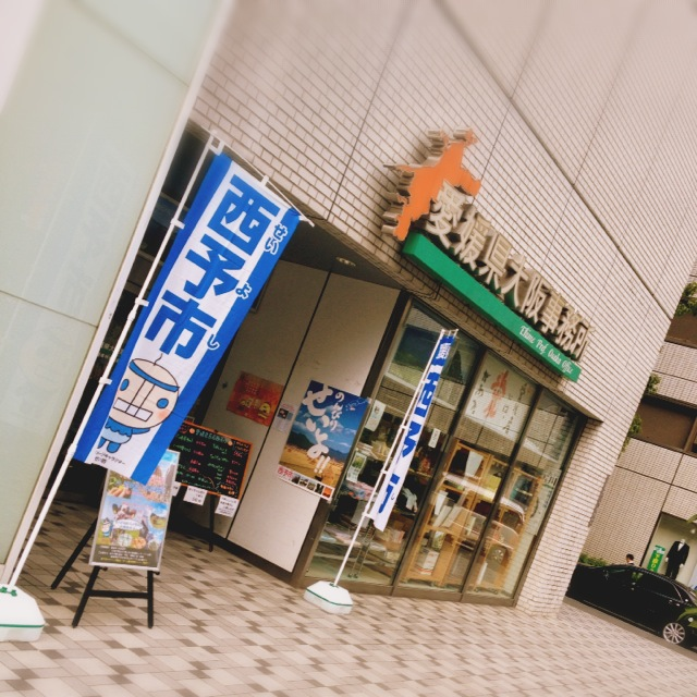写真 2014-11-19 11 00 33