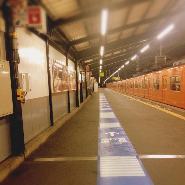 ここで当時の最寄駅の様子をご覧下さい