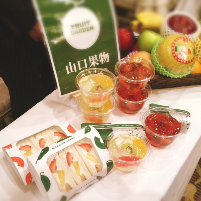 FRUIT GARDEN 山口果物