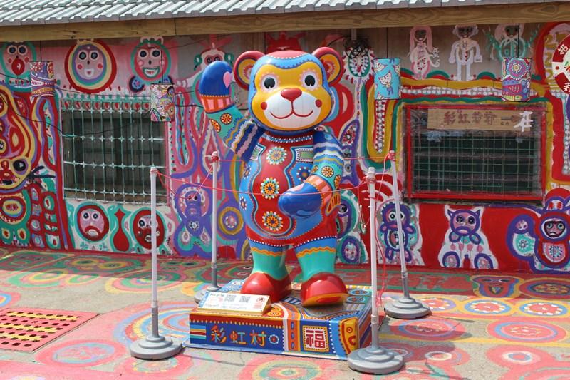 【2017GW台湾1人旅】人生初台中!『彩虹眷村』で黄おじいちゃんに会えた幸運。