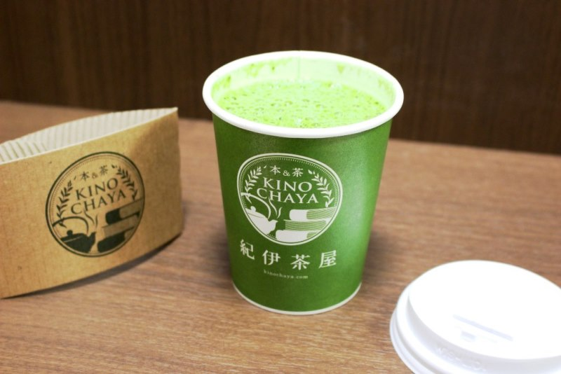 書店で日本茶!京橋・京阪モール『紀伊國屋書店』の『紀伊茶屋』で癒し系抹茶ラテ。
