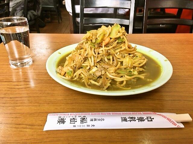 入りづらさMAXな北浜・淀屋橋の中華料理店『福仙楼』で「カレー焼きそば」の下僕となる。