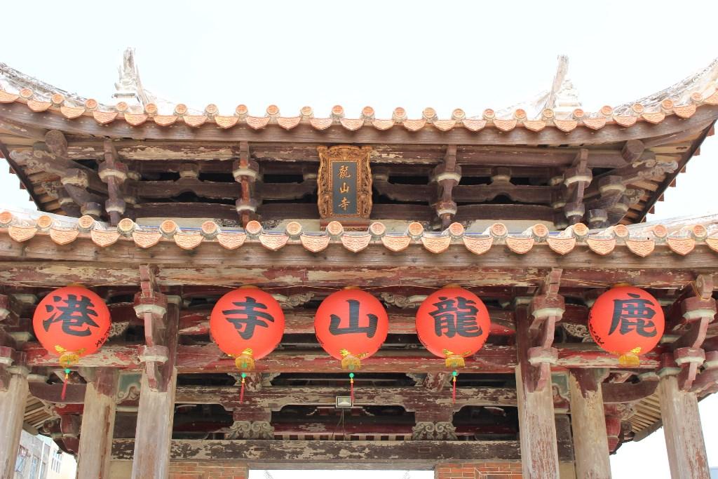 龍山寺 山門2