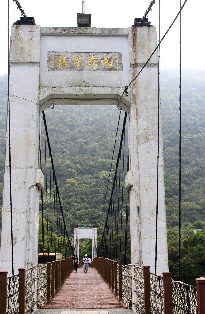 14 吊り橋