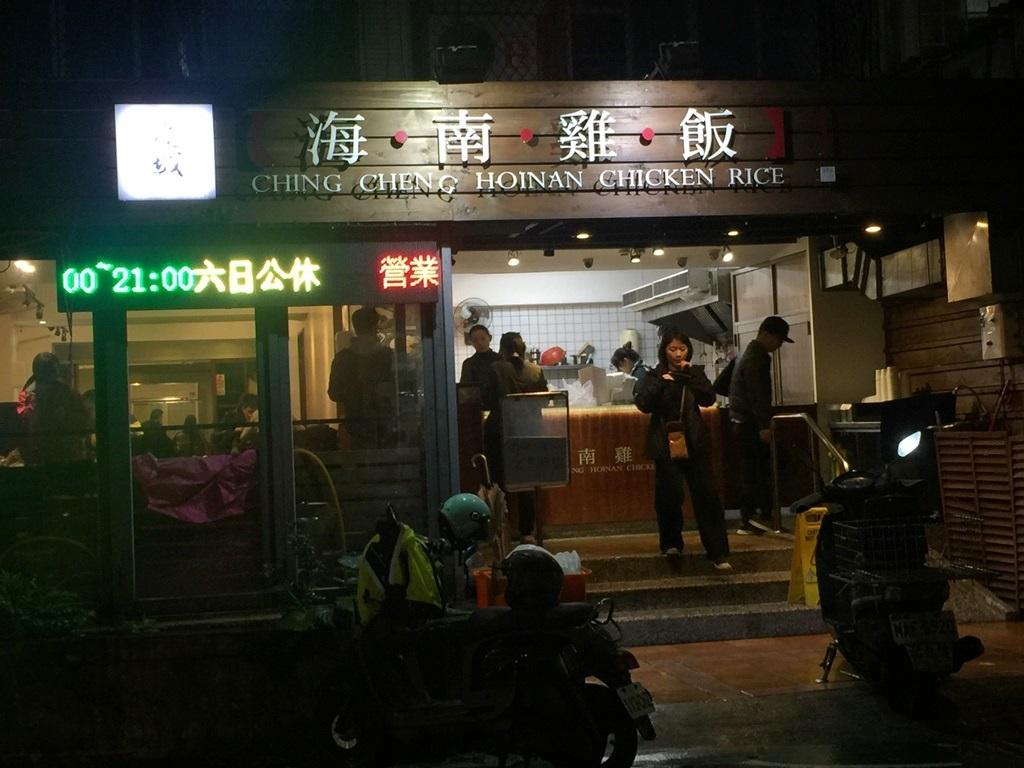 1 慶城 外観