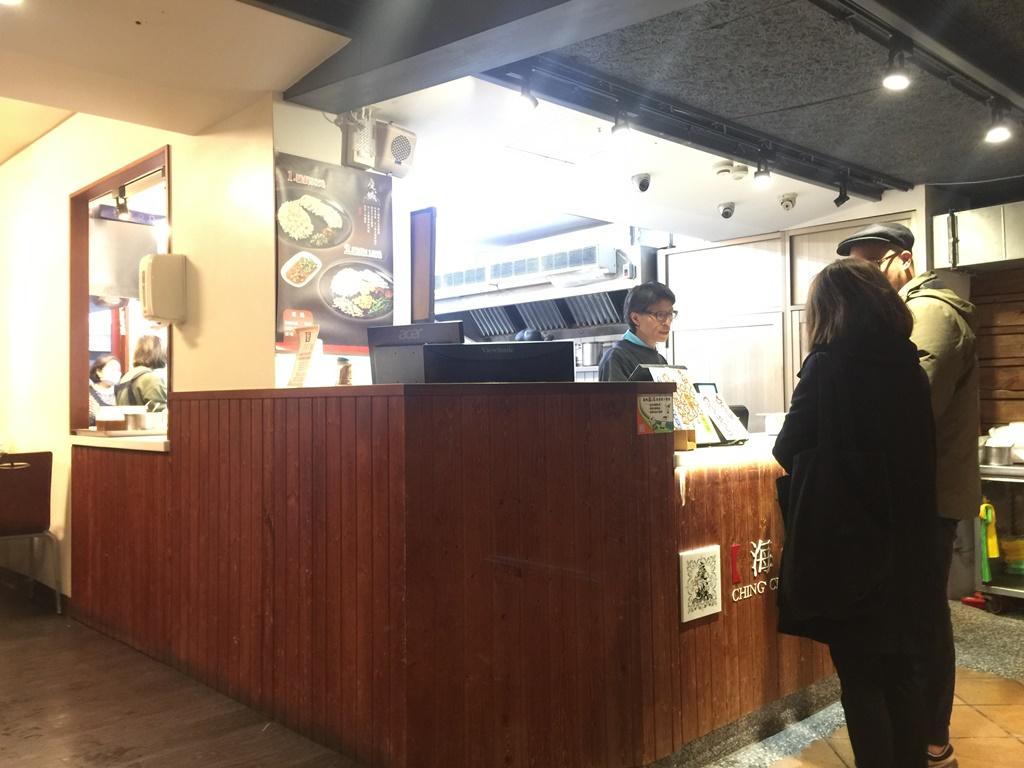 2 慶城 カウンター