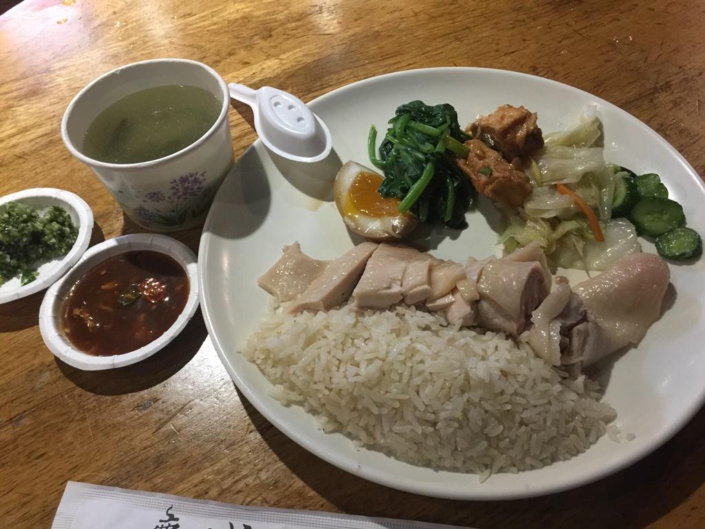 【2017-2018年越し台湾1人旅】『慶城海南鶏飯』でサイトウ史上最高のチキンライスに出会った。