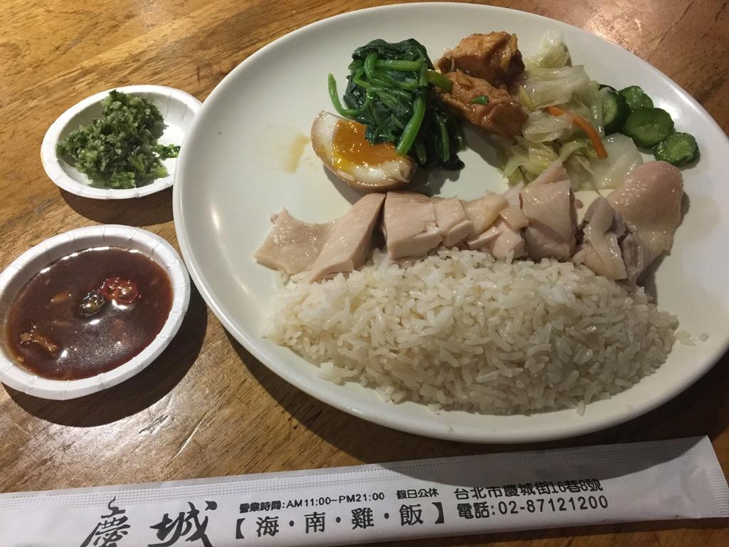 7 慶城 スープなし