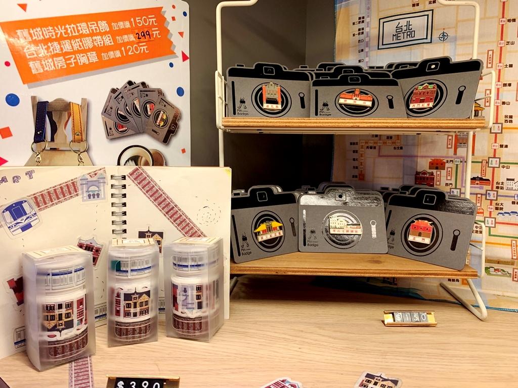 【2019年1月台湾1人旅⑮】鉄分高めの血が騒ぐ。台北MRTグッズショップ『台北捷運商品館』(台北駅)。
