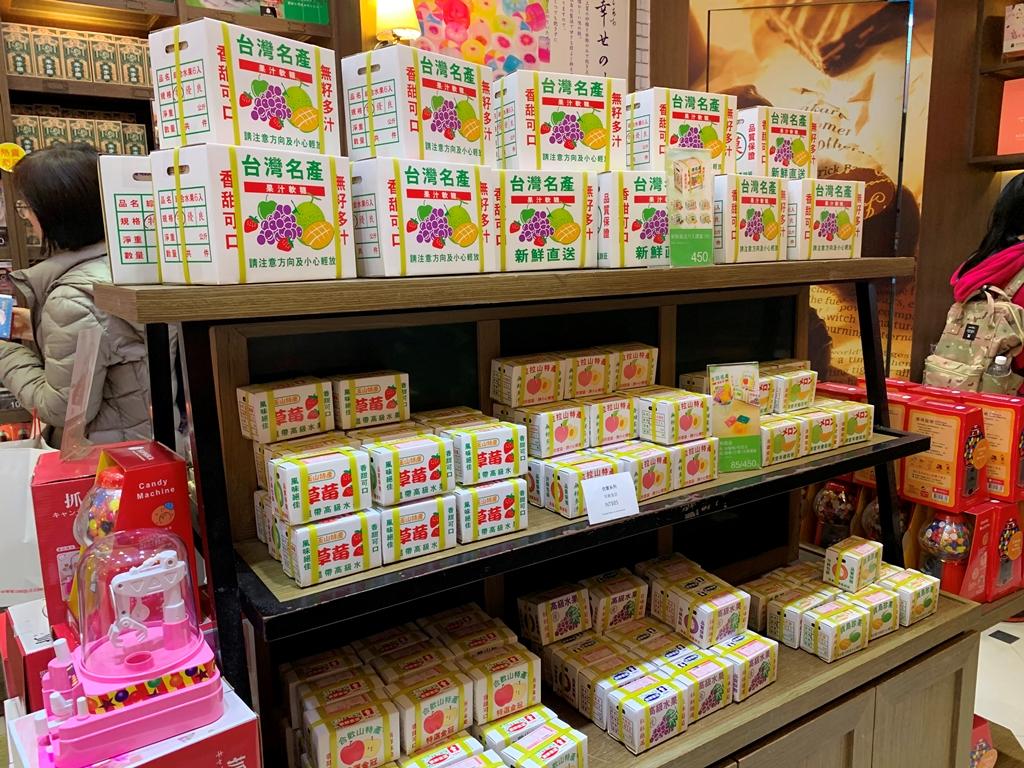 【2019年1月台湾1人旅⑰】『SOPHISCA 菓風小舗』(西門駅)でバラマキ土産。物欲、爆発す。