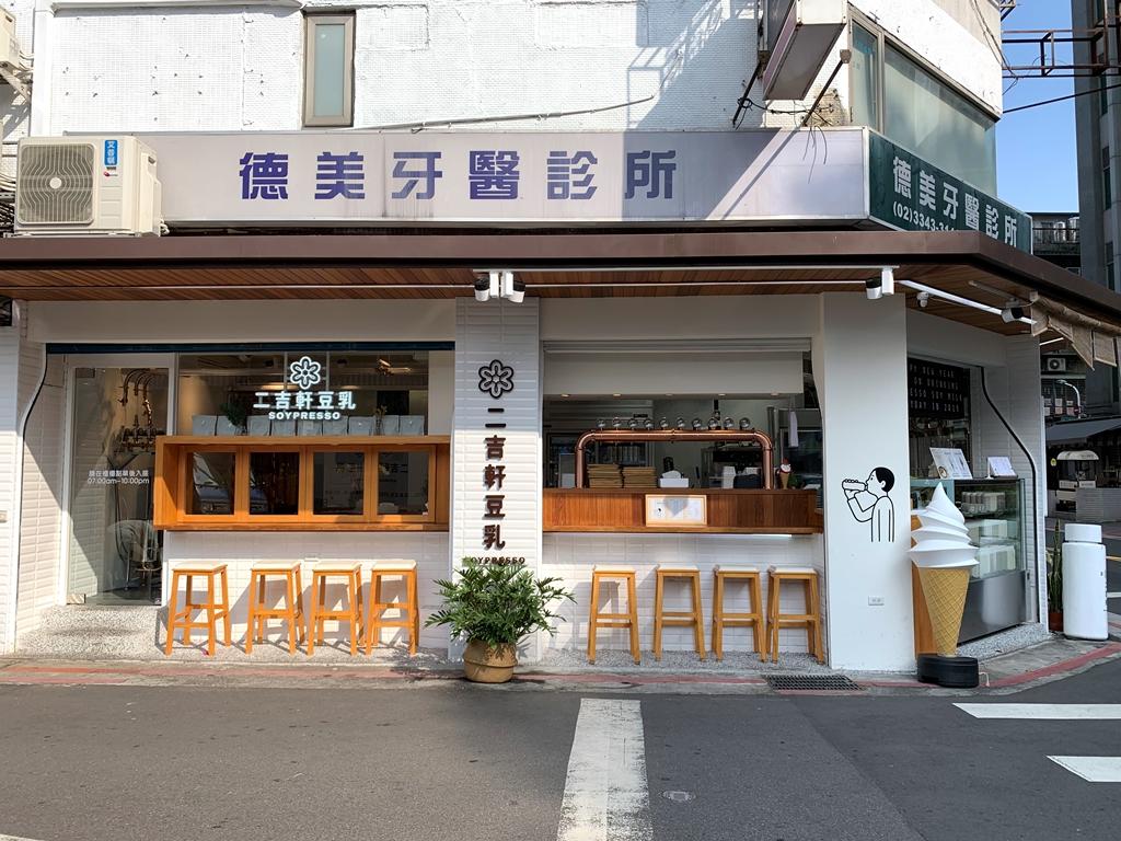 【2019年1月台湾1人旅㉒】台北・永康街の可愛い豆乳店『二吉軒豆乳』。ふわふわ豆花と濃厚豆乳に昇天。