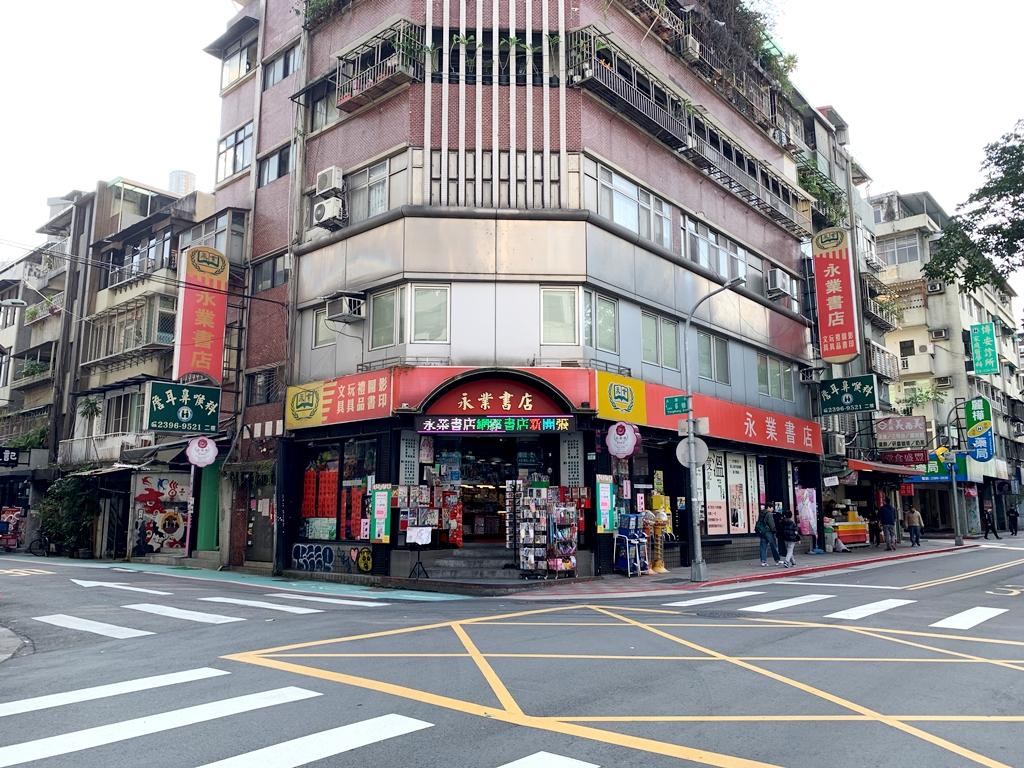 【2019年1月台湾1人旅㉓】台北・永康街の書店でトレジャーハント!『永業書店』で見つけたノートが可愛すぎる。