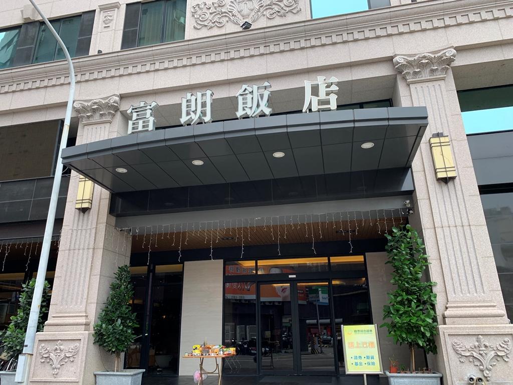 【2019年4月台湾1人旅④】観光に来たのに外出したくなくなる快適さ。『台南富朗飯店(ホテル リッチ)』。
