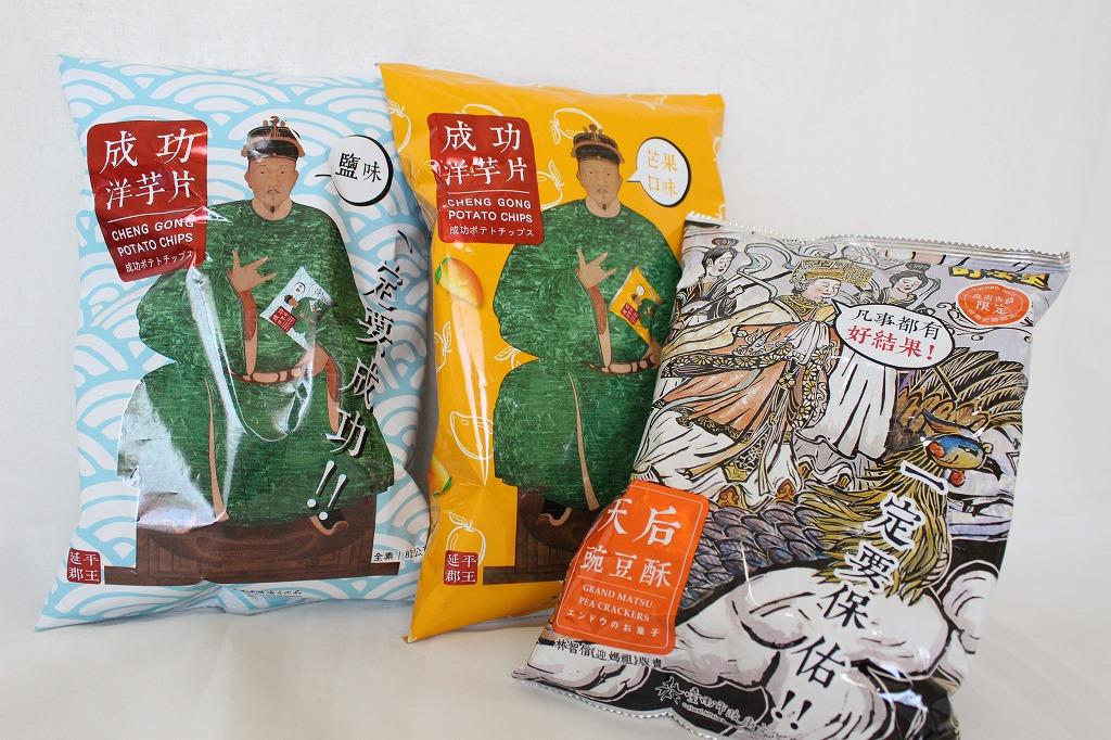 【2019年4月台湾1人旅⑩】探していた台南土産を『台南愛国婦人館』で発見!
