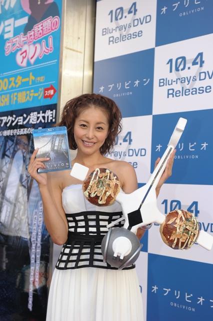 話題の熊切あさ美が登場!! 「映画『オブリビオン』Blu-ray&DVDリリース記念 スペ…