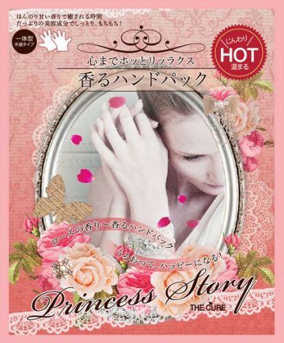 「THE CURE プリンセスストーリー 香るハンドパックHOT」(16g〈8g×2PCS〉・250円)