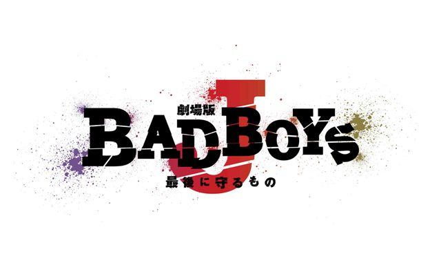 中島健人(Sexy Zone)、重岡大毅(関西ジャニーズJr.)が登壇!! 『劇場版 BAD BOYS J―最後に守るもの―』舞台挨拶レポート
