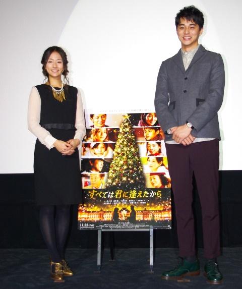 映画『すべては君に逢えたから』木村文乃、東出昌大舞台挨拶レポート