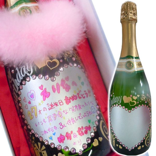 シャンパンに寄せ書き♪ 「デコシャン」で、大切な人へ世界でたった1つの贈り物を!