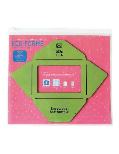 葉書が入るサイズで、定型郵便で送れる「ECO FORME Enveloppe horizontale」(洋形2号・税抜1300円)