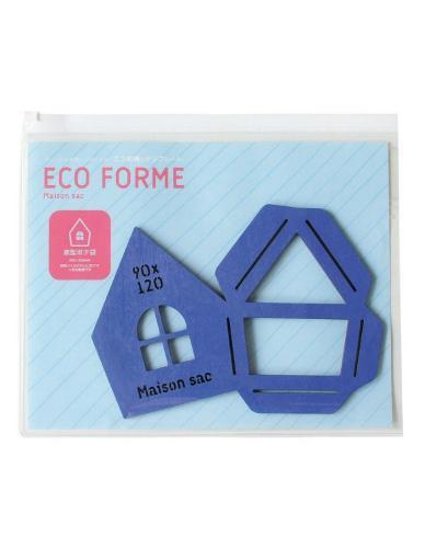 「ECO FORME Maison sac」(税抜900円)で作る「家型ポチ袋」は、紙幣も入る可愛い形!
