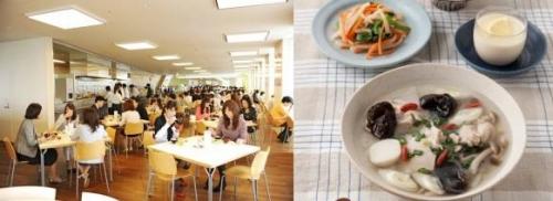 レシピ集『資生堂社員食堂の「健美食」』2