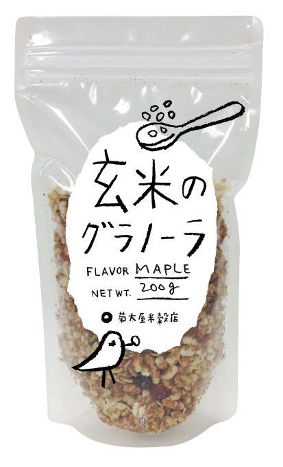玄米をもっと食べやすく、もっと気軽に! 新発売「玄米のグラノーラ」で玄米食を始めよう