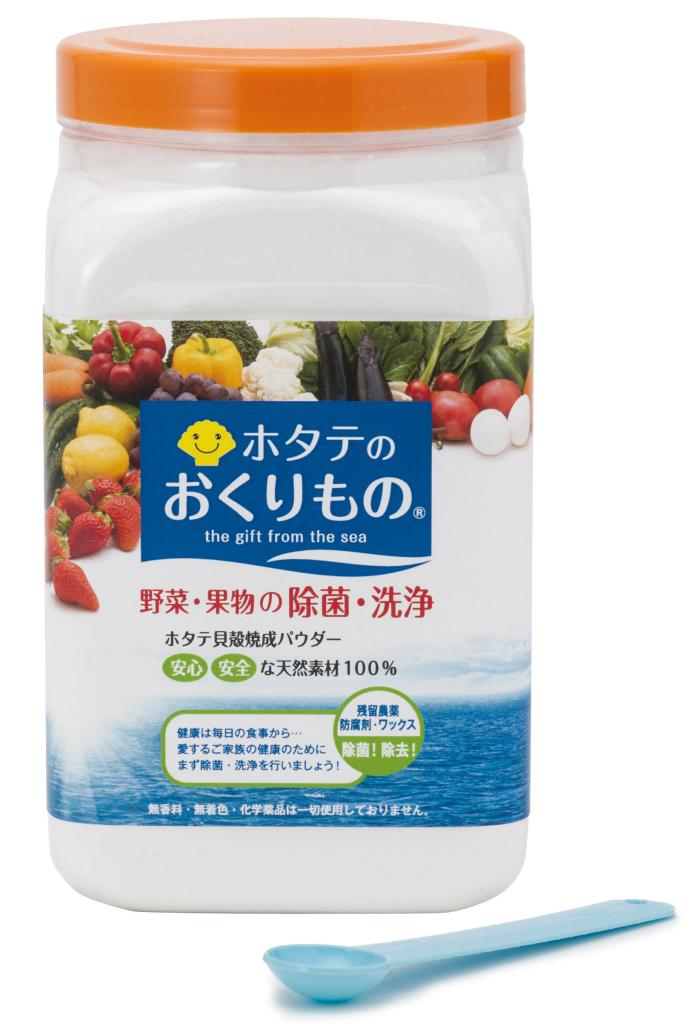 野菜・果物を、より安心してたっぷり食べよう! 天然100%の除菌・洗浄剤「ホタテのおくりもの」