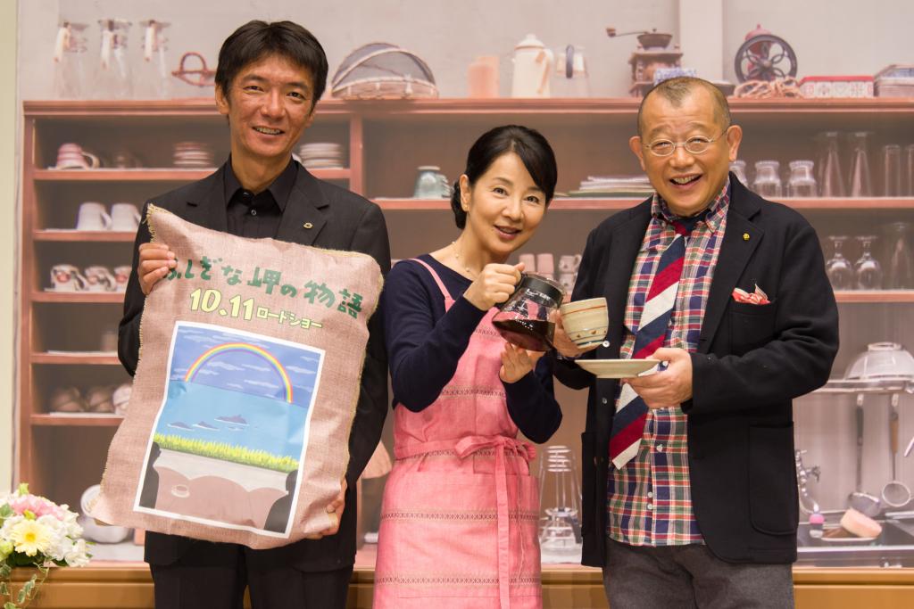 吉永小百合がファン100人にコーヒーお点前を初披露! 映画『ふしぎな岬の物語』スペシャルイベントレポート